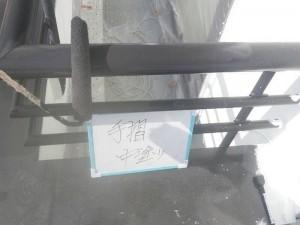 姫路市 長持ちさせたい!各所色分け塗装工事で、イメージ一新!