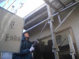 姫路市 お施主様の大好きなマスカットグリーン!!!!柔らかな仕上がりへ…屋根塗装・外壁塗装