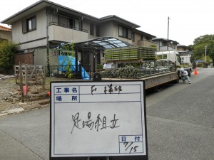 姫路市 サイディングの浮き・割れの補修後、高光沢塗料で艶ある仕上がりに。