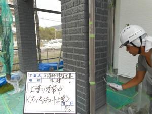 姫路市 レンガ調のサイディングを活かした立体的な3色仕上げの外壁塗装工事