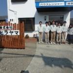 株式会社ヒラヤマの西川です。