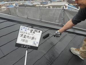屋根は無機UVコート 外壁はUVアクアコート(フッ素)で塗替え。