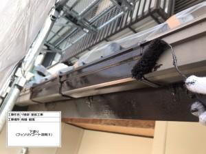 超高耐久の無機UVコートで瓦にマッチするモダンな外観に