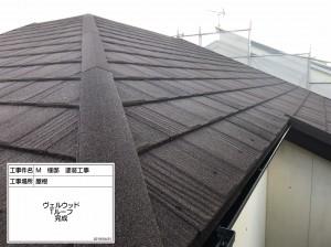 屋根のリフォーム(カバー工法)ニチハパミールから丈夫で優れた耐久性に
