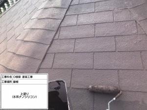 屋根のリフォーム(カバー工法)ニチハパミールから製品保証10年のアルマへ