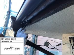 南欧風テイスト屋根にほんのりツヤのある壁が相性抜群です!