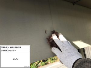 姫路市 こだわりの超低汚染塗料使用で美壁革命!