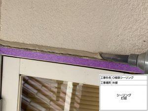姫路市 既存のデザインが塗装工事でより映えるお家に!