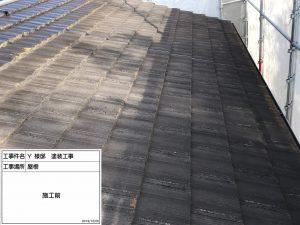 加古川市 2色ツートン仕上げ!高耐候性・低汚染・遮熱の3機能がそろったお家に^^
