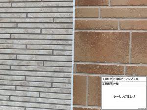 姫路市 外壁の色を白と紺ツートンに塗り替え!さわやかで可愛い雰囲気に大変身!