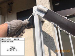 アパート外階段・手すりのサビ止め塗装工事 姫路市