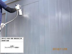 小野市 倉庫塗装、車庫の屋根塗装、擁壁塗装 フッ素樹脂塗料仕上げ