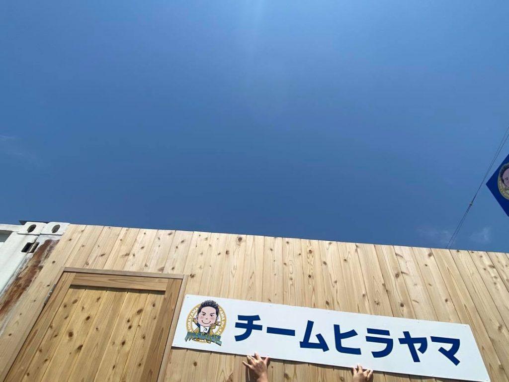 姫路加古川ハウスレンジャーパネル