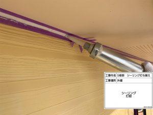 加古川 訪問販売をクーリングオフして依頼!太陽光パネルが設置された屋根・外壁塗装