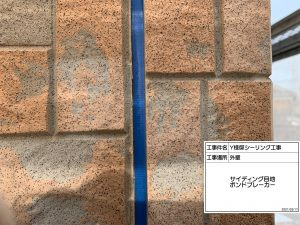 太陽光パネル設置の屋根を遮熱塗装、外壁を長持ちクリアで新築のような仕上がり 姫路