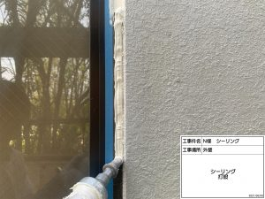 高砂市 ケレンと錆止め階段塗装と折板屋根塗装(遮熱)、オレンジに色替え外壁塗装