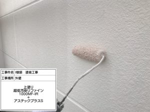 姫路市 お洒落なガーネット(赤系)に屋根塗装!コケ汚れ防止した外壁塗装
