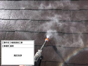 姫路にて外壁をピンク系、アクセントには柄をつけた凝ったデザイン塗装